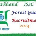 JSSC forest guard exam