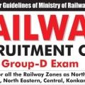 indian railway group d online test