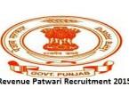 Patwari Paper