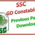 SSC GD Paper