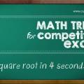 Square Root in 4 secs.