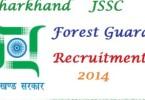 jharkhand-forest-guard-exam-375x195