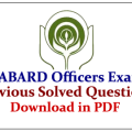 NABARD Officers Exam Previous Solved Question Paper Download in PDF