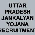 UP-Jankalyan-Yojana-Recruitment