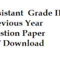 FCI Papers