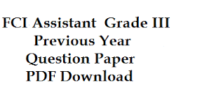 Management trainee previous paper pdf year question fci
