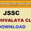 JSSC Sachivalaya