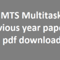 SSC-MTS-Multitasking-previous-year-papers-free-pdf-download