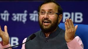 IIM directors have meeting with HRD Minister Prakash Javadekar next month