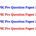 mp-psc-previous-year-question-papers-download