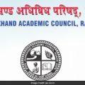 Jharkhand SSC PGT