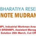 BRBNMPL-Industrial-Assistant-Manager-Answer-Key-2017.jpg