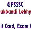UPSSSC Chakbandi Lekhpal 2017