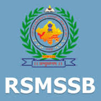 Lab Assistant Question Papers | RSMSSB Lab Assistant Previous Year
