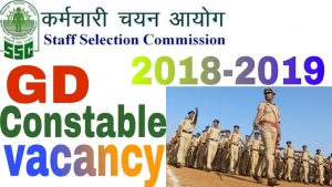 SSC Constable GD Previous Year Question Papers PDF with Answers