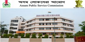 APSC Previous Year Question papers with Answers PDF   APSC CCE Papers