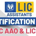LIC AAO Exam Dates